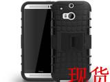 2014厂家现货!HTC ONE 2 m8 机器人支架手机套 二