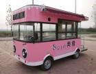 电动流动小吃车早餐车冷饮烧烤车水果蔬菜车售货车