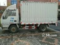 白城市低价搬家服务有限公司