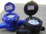 供应LXS-15S~20S塑壳水表/塑料