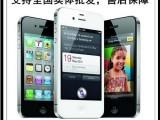 Apple/苹果iphone 4s 16G 港版 大陆行 美版