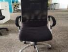9成新,黑色办公椅,员工椅 纯铁腿 质量特别好