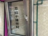 天津忠旺断桥铝门窗专业封阳台 更换窗户