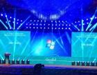 灯光音响LED屏舞台舞美设计|背景桁架棚房制作搭建