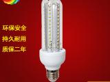 虹腾 LED玉米灯 U型玻璃管节能灯 代替普通节能灯白炽灯 16