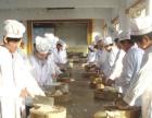 学厨师 面点师 糕点师培训就到十堰蓝翔技校