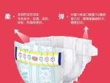 男人做微商什么项目比较好呢?米嗳佳纸尿裤一套卖多少?