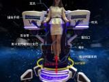 龙程电子9DVR生产厂家虚拟现实体验馆