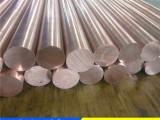大量现货 锡磷青铜棒材 进口磷青铜棒 北京磷青铜棒