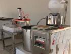 厂家销售不锈钢豆腐机多少钱一台