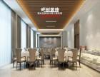 淄博张店专业自助餐餐厅设计装修效果图,自助餐设计策划