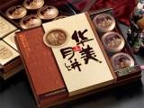北京月饼内包装盒,包装盒印刷有限公司,礼品盒月饼盒