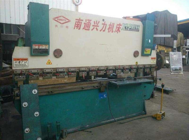中山二手机床高价回收旧数控机床回收