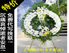 杭州多款寿衣 骨灰盒平价出售,杭州丧葬一条龙服务,免费咨询