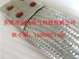 镀锡铜编织带/线软连接 100平方母线槽铜软连接