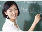 ?#23665;?#33521;语培训暑假班 怎样才能坚持学英语?