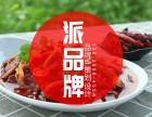 深圳餐饮VI设计 深圳餐饮logo设计 视觉餐饮-标派设计