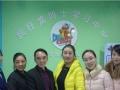 投资广东正在兴起的少儿英语课外培训班
