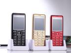 乐锐L007C中老年人手机500万像素大字体微信语音王手机批发