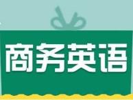 上海新概念英语,日常英语培训,商务英语全科班培训