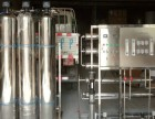 厂家直销玻璃水设备在吉林公主岭市招商加盟2018
