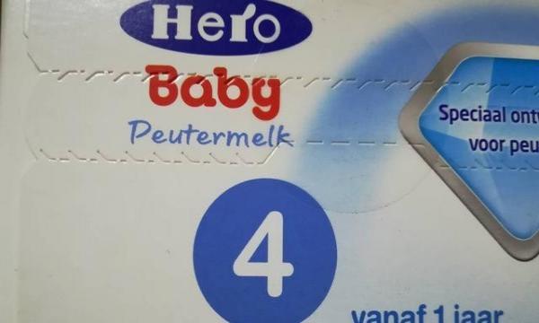 荷兰天赋力Herobaby 婴儿奶粉4段 700g
