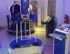 VR AR虚拟现实雪山吊桥出租租赁