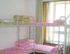 小区短租房床位单间 房东直租水电网全包