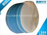 厂家供应优质高扩散性、高透光率正发光扩散板 T1.5mm