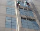 西安高空外墙清洗公司,西安外墙清洗公司