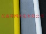 亿鑫高张力印染网 丝印网纱