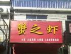 宝应 泰南路64号(东窑) 住宅底商 35平米