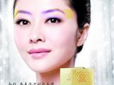 化妆品批发批发代理加盟微信爆款面膜补水亮肤收细毛孔控油蚕丝