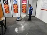 东莞清洗地毯东莞地毯清洁就选春华公司干净又便宜