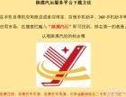 找车运货 陕煤汽运服务平台