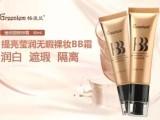 化妆品OEM代加工ODM生产定制生产莹润细致BB霜
