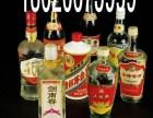 山东省回收茅台酒老酒 沂南回收88年茅台酒多少钱