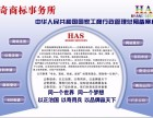 临沂商标注册 公司注册 专利申请 代理记账 版权保护