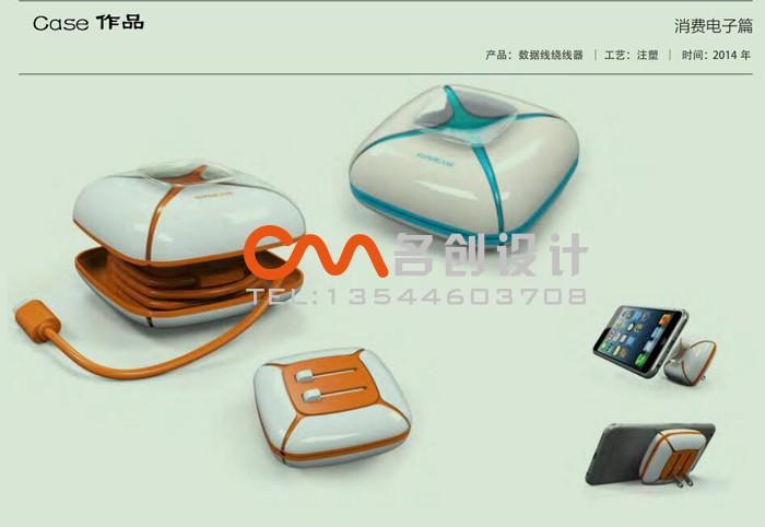 佛山产品外观设计 3D建模 效果图渲染 产品动画 产品展示