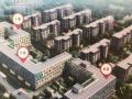 首创悦都会 北京地铁 一手商铺开通 首二机场旁