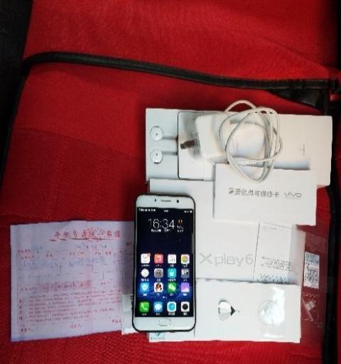 vivoxplay6手机,才买7天,99成新