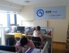 潍坊代理记账 代理工商注册 税务登记 企业年检