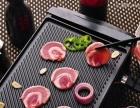 韩国烧烤加盟多少钱-韩式料理加盟韩式烤肉加盟哪家好