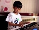 长宁区钢琴电子琴小提琴大提琴家教教学