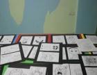 一诺艺术教育正式开课啦!国画书法动漫、语数英一对一