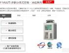 三菱电机中央空调价格表,深圳三菱电机中央空调总代理