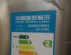 冰箱BCD-320WEM