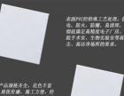 南京厂房办公室矿棉板吊顶轻钢龙骨石膏板隔墙装修