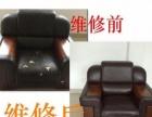 芝门专业家具维修、工位拆装、沙发、桌椅柜安装维修