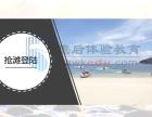 广州周边海岛团建旅行活动/领队策划执行公司联系方式